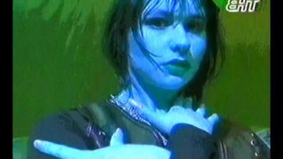 "AXA – ""Dim U Magli"" – Music TV Show ""Trend"" 1998"